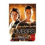 NUMBERS 天才数学者の事件ファイル シーズン4 5