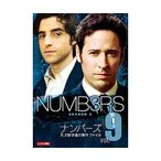9 ナンバーズ 天才数学者の事件ファイル2