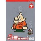 【中古】OH!スーパーミルクチャン3/PIBR-1086【中古DVDレンタル専用】