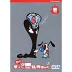 【中古】OH!スーパーミルクチャン6/PIBR-1089【中古DVDレンタル専用】