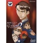 【中古】神秘の世界エルハザード 2 b21143/PIBR-1114【中古DVDレンタル専用】