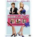 【中古】草食男子の落とし方 b14840/REARD-057【中古DVDレンタル専用】