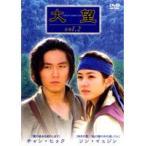 【中古】大望 -テマン- Vol.02/REDV-311【中古DVDレンタル専用】