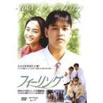 【中古】フィーリング 全8巻セットs3337/RENT-521-528【中古DVDレンタル専用】