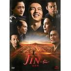 【中古】JIN-仁- 完結編 Vol.2 b22469/SDPR-1031【中古DVDレンタル専用】画像