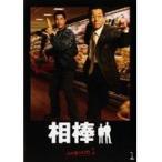 【中古】相棒 season 1 全7巻セット s12462/SDR-154A-154G【中古DVDレンタル専用】