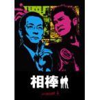 【中古】相棒 season 4 全11巻セットs10899/SDR-F2561-2571【中古DVDレンタル専用】