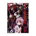DVD ZOMBIELOAN ゾンビローン Vol.6