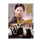 【中古】エデンの東 ノーカット版 Vol.04 b1756/TCED-0477【中古DVDレンタル専用】
