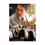 【中古】エデンの東 ノーカット版 Vol.05 b1757/TCED-0478【中古DVDレンタル専用】