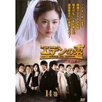 【中古】エデンの東 ノーカット版 Vol.14 b9218/TCED-0487【中古DVDレンタル専用】