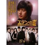 【中古】エデンの東 ノーカット版 Vol.27 b9220/TCED-0500【中古DVDレンタル専用】