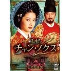 【中古】王妃 チャン・ノクス 宮廷の陰謀 15/TSDR-70872【中古DVDレンタル専用】