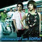 【新品】泣き夏 c224/mihimaru GT with SOFFet/UPCH-5550【新品CDS】