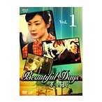 【中古】美しき日々 Vol.1 b4365/VPBU-17268R【中古DVDレンタル専用】