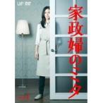 【中古】家政婦のミタ vol.1 b522/VPBX-21205【中古DVDレンタル専用】