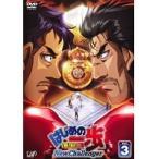 【中古】はじめの一歩 New Challenger Vol.3 b21124/VPBY-18229【中古DVDレンタル専用】