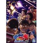 【中古】はじめの一歩 New Challenger Vol.5 b21126/VPBY-18231【中古DVDレンタル専用】