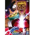 【中古】はじめの一歩 New Challenger Vol.7 b21127/VPBY-18233【中古DVDレンタル専用】