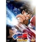 【中古】▼はじめの一歩 Rising Vol.1 b22050/VPBY-21683【中古DVDレンタル専用】