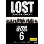 【中古】LOST ファイナルシーズン 全9巻セットs8530/VWDR-2413【中古DVDレンタル専用】