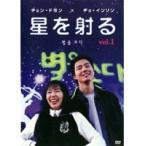 【中古】星を射る 全8巻セット s12051/ZMBY-2471-2478R【中古DVDレンタル専用】