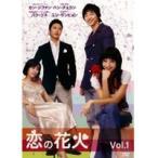 【中古】恋の花火 全8巻セット s7441/ZMBY-3531R-3538R【中古DVDレンタル専用】