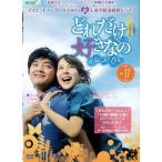 【中古】どれだけ好きなの Vol.17/ZMBY-5527R【中古DVDレンタル専用】
