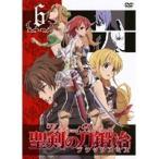 【中古】聖剣の刀鍛冶 (ブラックスミス) Vol.6 b146