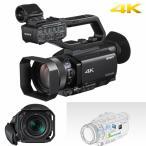 PXW-Z90 SONY ソニー 4K XDCAMカムコーダー 業務用小型ビデオカメラ