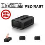 SONY/ソニー プロフェッショナルRAID HDD 6TB [PSZ-RA6T]