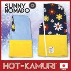 HOT-KAMURI(ほっかむり)IN-501 POP FLOWER 防寒 防風 保温 マフラー ネックウォーマー ファッション 通勤 通学 自転車 バイク リバーシブル