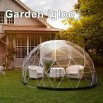 ガーデンイグルー 本体  / サンルーム,ドーム型テント,ガーデンドーム