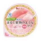 介護食 デザート ゼリー 果物 7種 セット   優しくラ