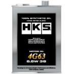 HKSスーパーオイル4G63 5.5W-38相当 4L