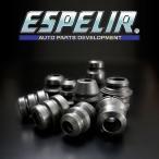 【エスペリア/ESPELIR】スーパーダウンサスラバー リヤ エブリィバン DE51V 2WD [BR-538R]
