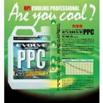 HPI EVOLVE パワーポテンシャルクーラント 4L