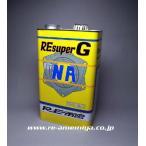 雨宮RE SUPER-G  エンジンオイル 0W-30 SL/CF  5L缶