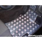 レイル/LAILE Beatrush  フロアーパネル(運転席のみ) スバル レガシィ [BL5、BP5] 、レガシィツーリングワゴン [BLE、BPE]、インプレッサ[GRF]