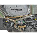 レイル/LAILE Beatrush  リヤメンバーサポートバー スバル WRX Sti [VAB]、レヴォーグ [VMG]