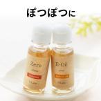 Yahoo!美肌化粧品ViLabo首元やお顔のいぼ(イボ)、ポツポツに E-Oil+(イーオイルプラス)AP 杏仁油(アプリコットオイル)・エキス+ヨクイニン(ハトムギ)エキス原液 30ml
