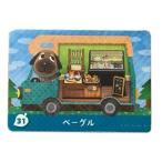 ショッピングどうぶつの森 どうぶつの森 amiibo カード amiibo+ 31 ベーグル