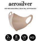 ひんやりマスク 2枚セット aerosilver エアロシルバー 裏メッシュ 冷感素材 Ag+銀イオン配合素材マスク 抗菌防臭 吸水速乾 接触冷感 UVカット 大人用 男女兼用