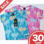 【30%OFF】北欧 子供服 Tシャツ 半袖 キッズ ヤシの木柄 トロピカル 柔らか オーガニックコットン ブルー ピンク