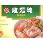 チキンスープの素 鶏ガラ 牛頭牌鶏湯塊 1セット 18キューブ入り お取り寄せ