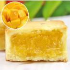 台湾土産 アップルマンゴーケーキ 台湾 萬通 マンゴージャム 無添加 10箱