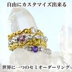 12種類の宝石と2種類の材質から選ぶ 【3〜5週間でお届け】