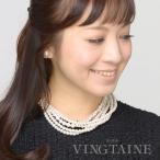 ネックレス パール ショート リボン 5連 ゴージャス エレガント パーティー 結婚式 C14-24 レディース かわいい 神戸ヴァンテーヌ