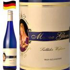 マイネグローリア ドイツ白ワイン 750ml