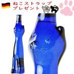 ツエラーシュバルツカッツ 黒猫ワインでお馴染み。